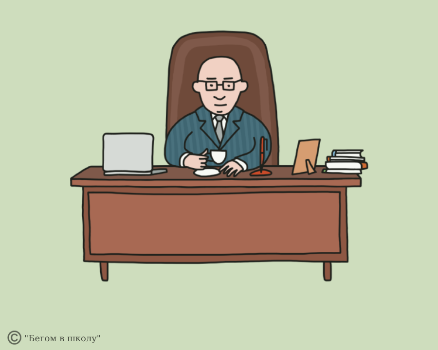 Как написать заявление на учителя