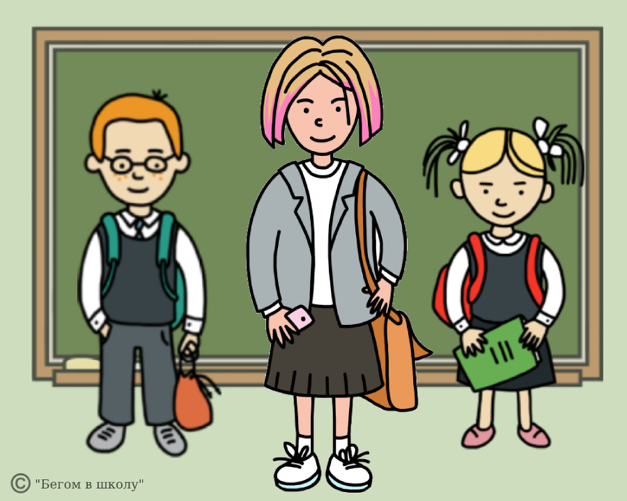 Как написать заявление о переводе в другой класс или к другому учителю