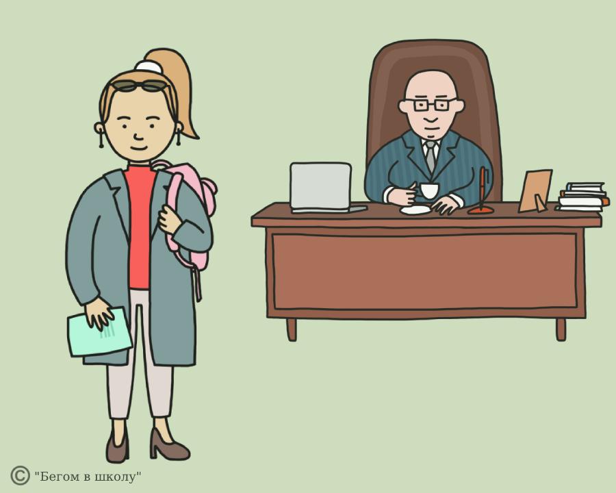 Инструкция по написанию заявления на заочное обучение