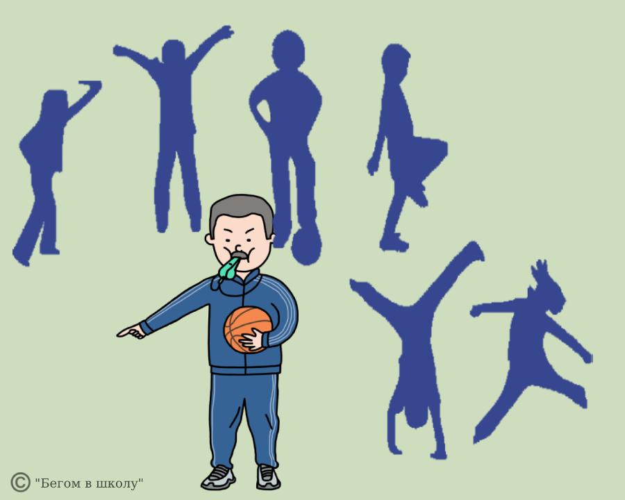 Справка для занятий спортом