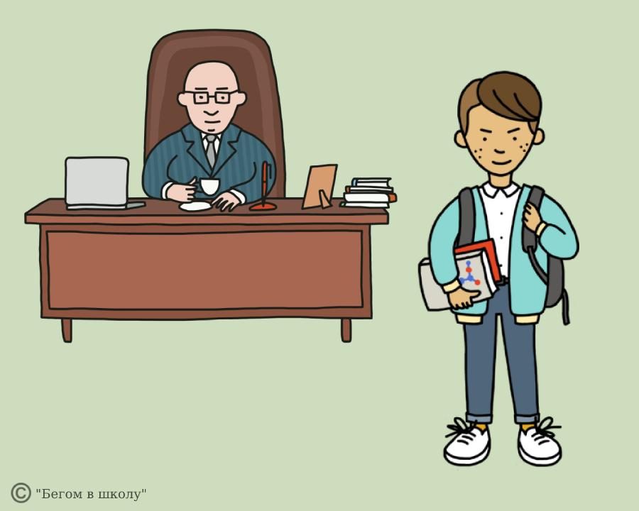 Может ли несовершеннолетний написать заявление в полицию