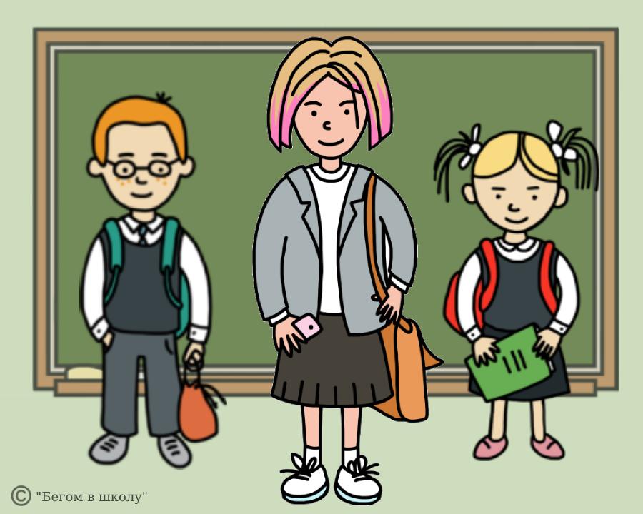Школьное самоуправление