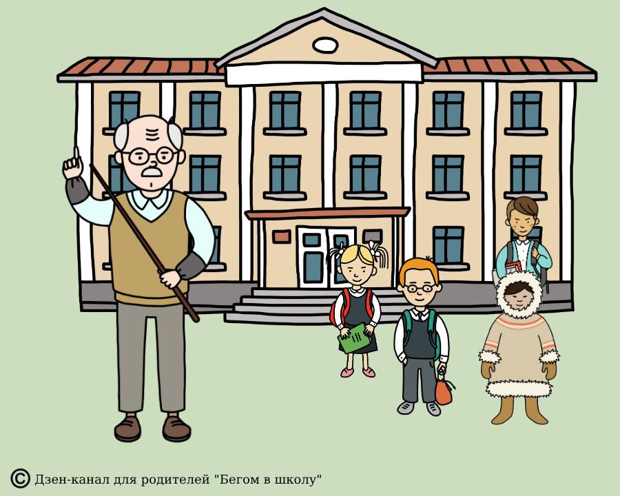 Возможно ли получение среднего образования вне школы